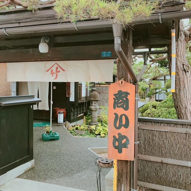 竹蔵蕎麦 やま竹