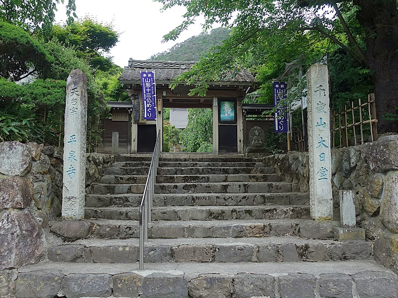 Heisen-ji Temple