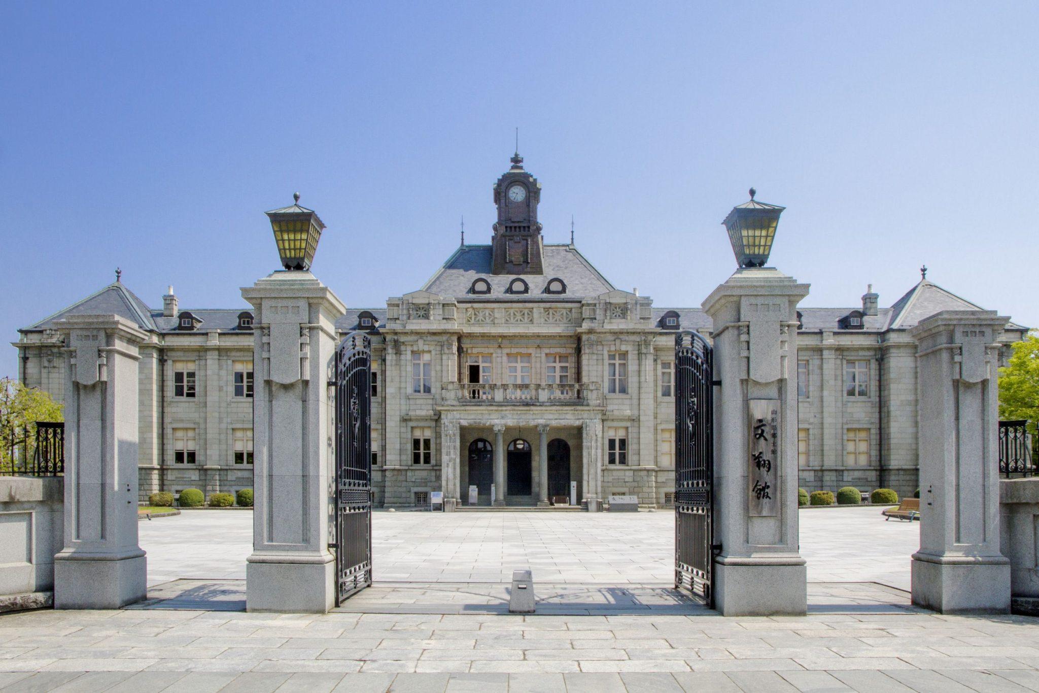 Bunshokan (old prefectural office)