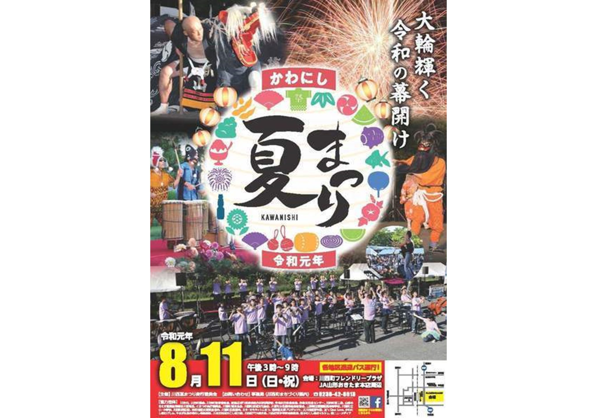 川西夏まつり2019 花火大会