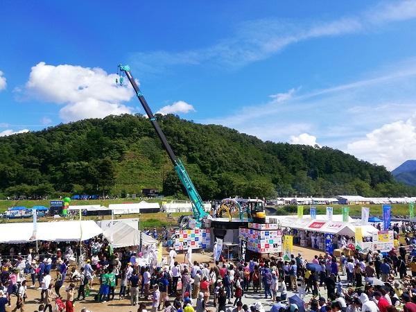 【まとめ】これぞ山形の芋煮!第31回 日本一の芋煮会フェスティバル