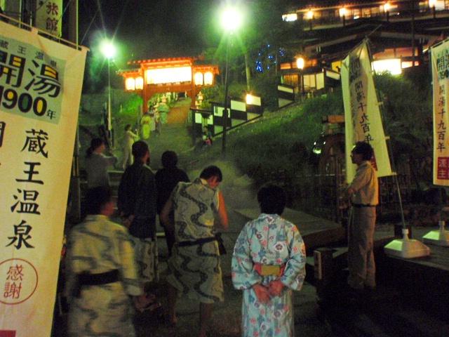 蔵王温泉 湯煙り散策ツアー