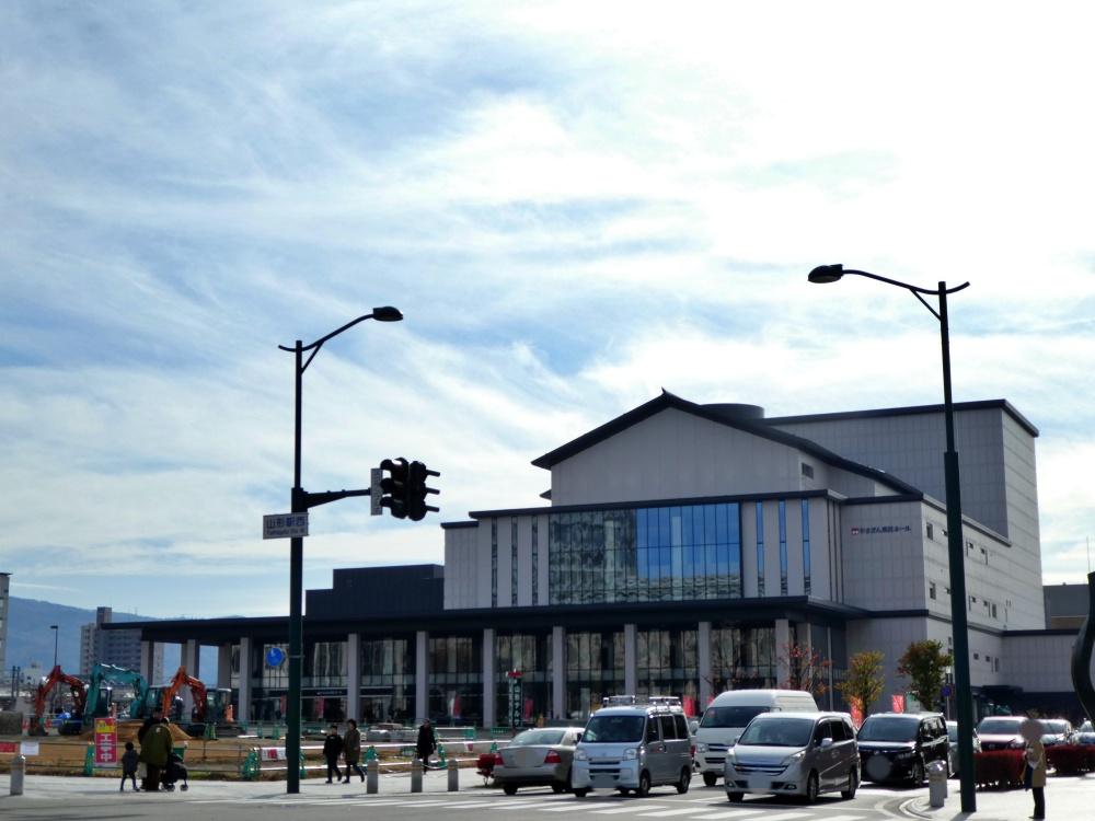 やまぎん県民ホール(山形県総合文化芸術館)