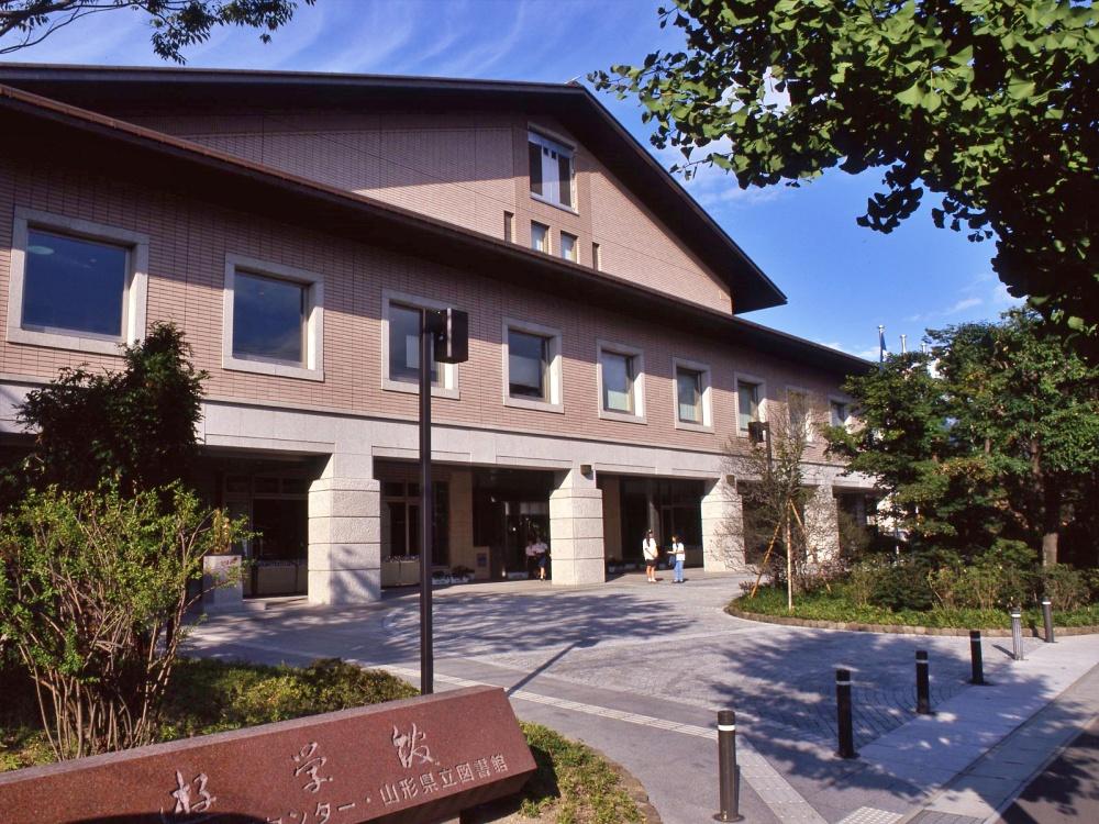 山形県立図書館 リニューアルオープン
