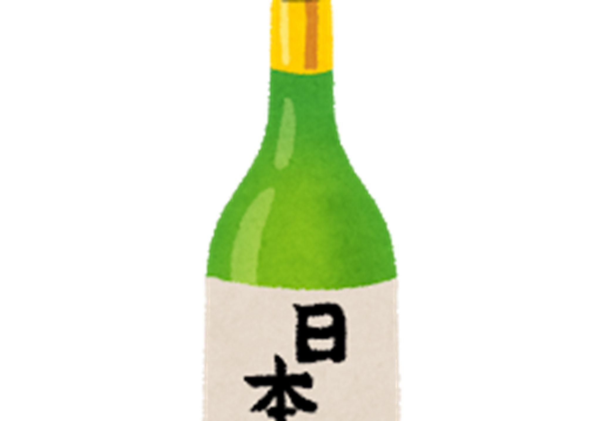 米のふる里 新酒まつり2020 in 庄内町