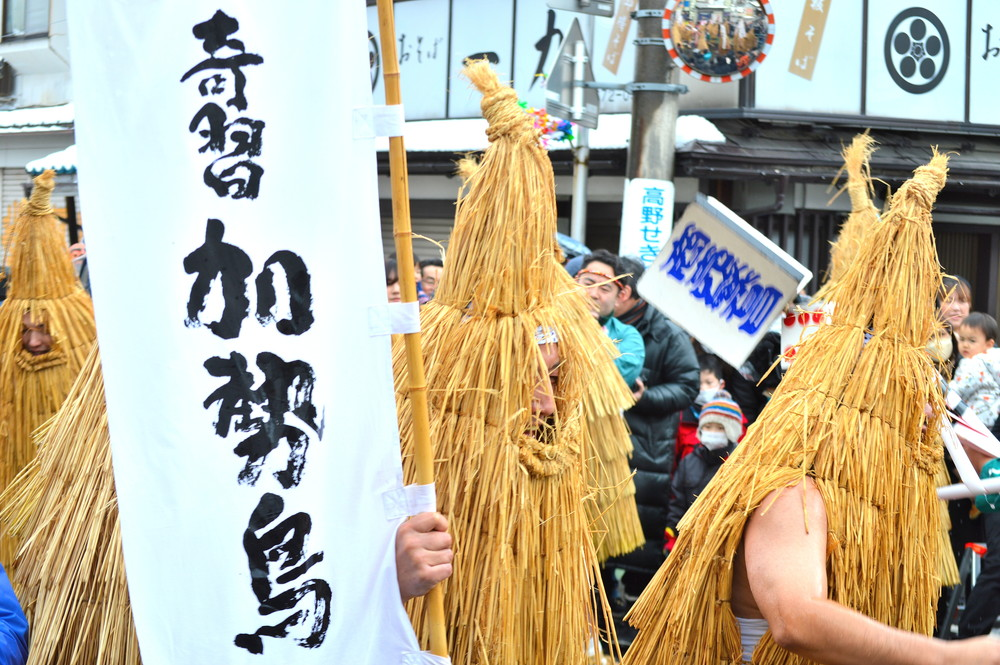 【特集記事】山形県の奇習「加勢鳥(かせどり)」を地元民がレポートしました!