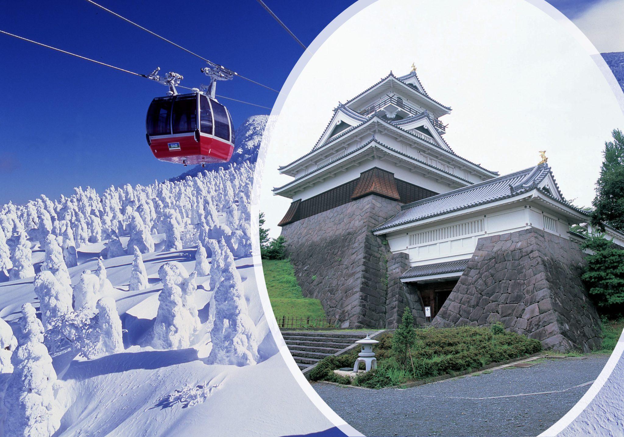 【直行便】かみのやま温泉と蔵王温泉を結ぶお得なチケットとオススメ観光プラン!