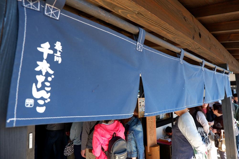【特集記事】行列必須!?お花見に欠かせない名物団子は「最上川千本だんご」がおすすめ