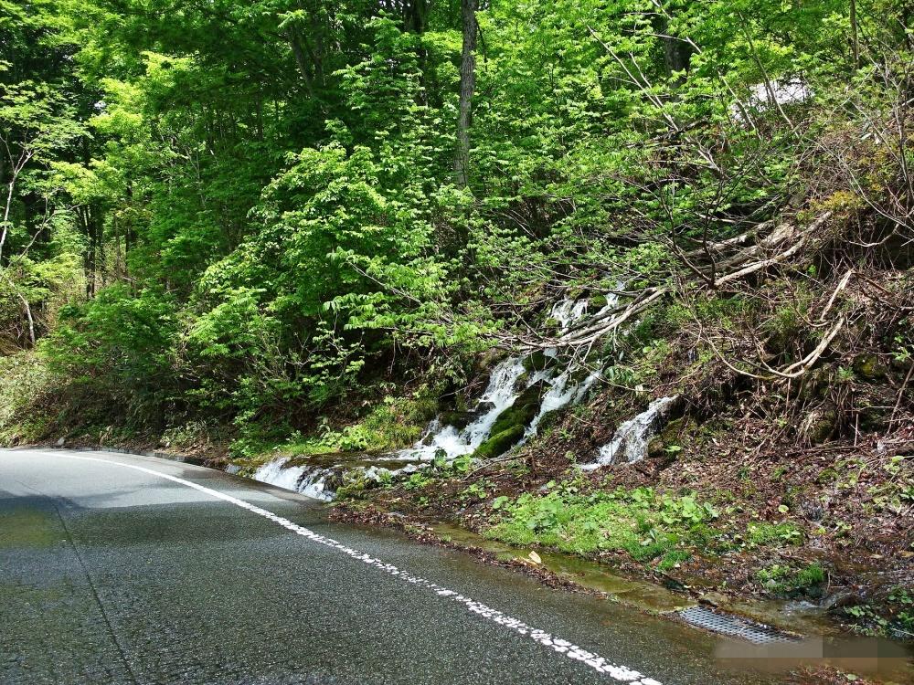 Mt. Gassan falls