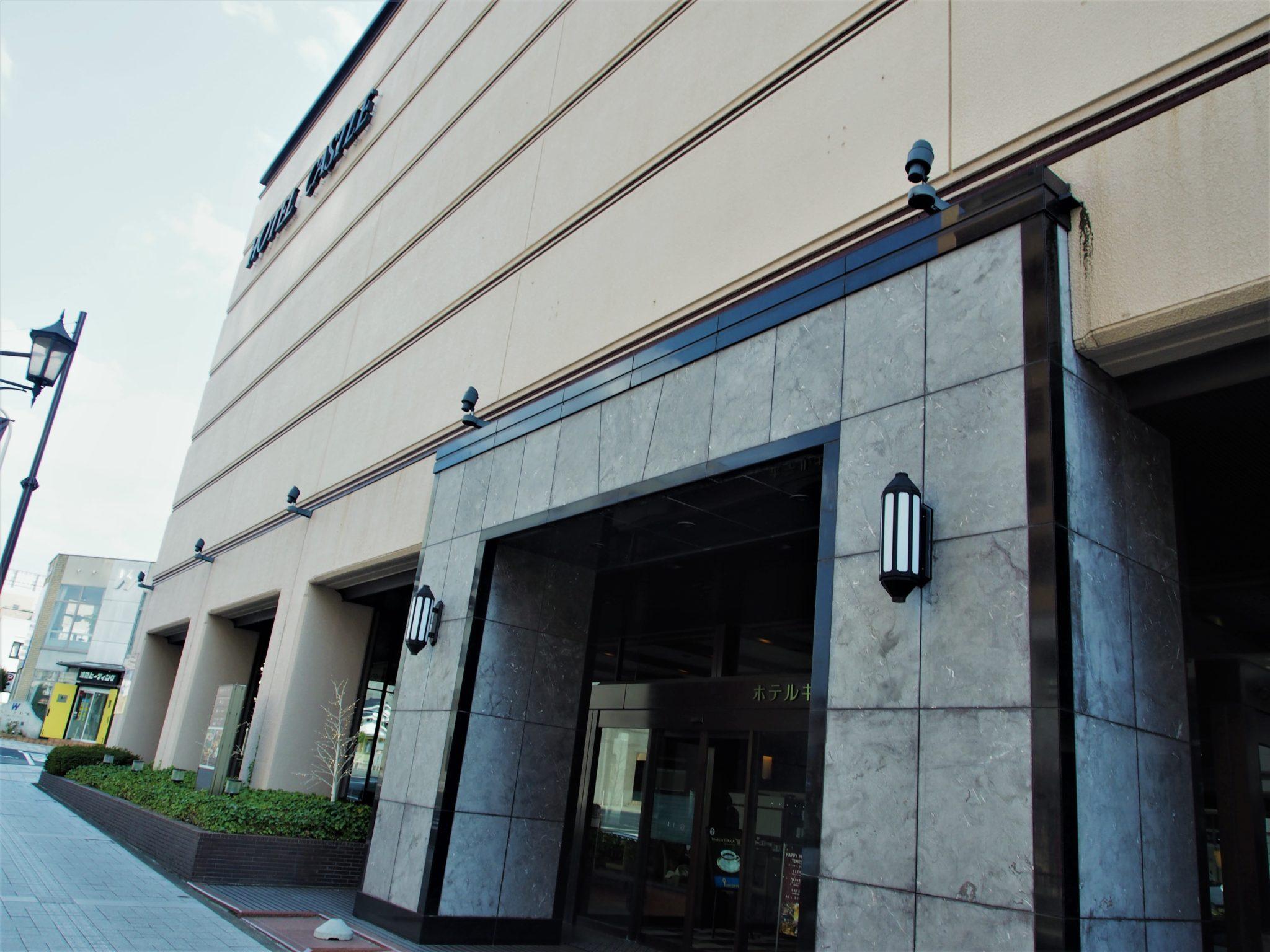 《テイクアウト特集》[情報更新]HOTEL CASTLE (ホテルキャッスル山形)