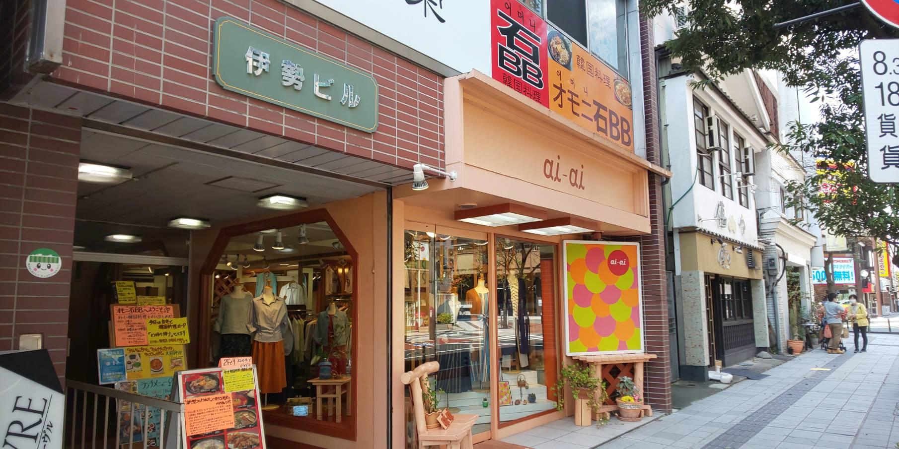 韓国料理 オモニ石BB