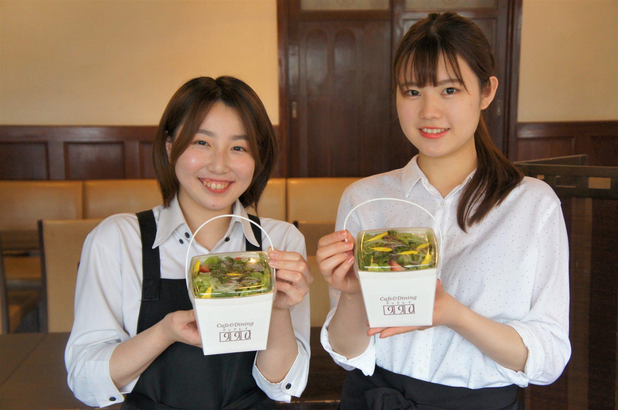 《テイクアウト特集》Cafe & Dining・990