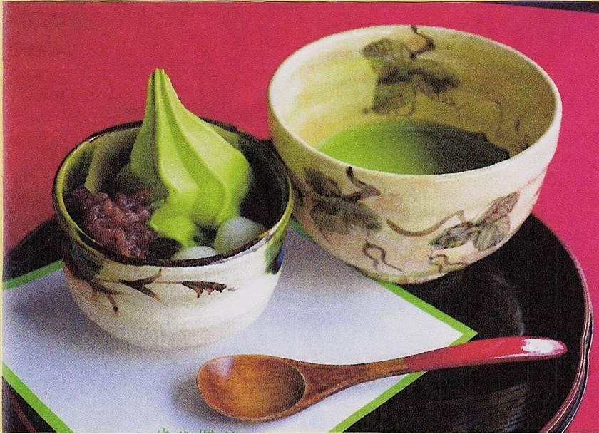 茶飲み処いわぶち-メニュー1