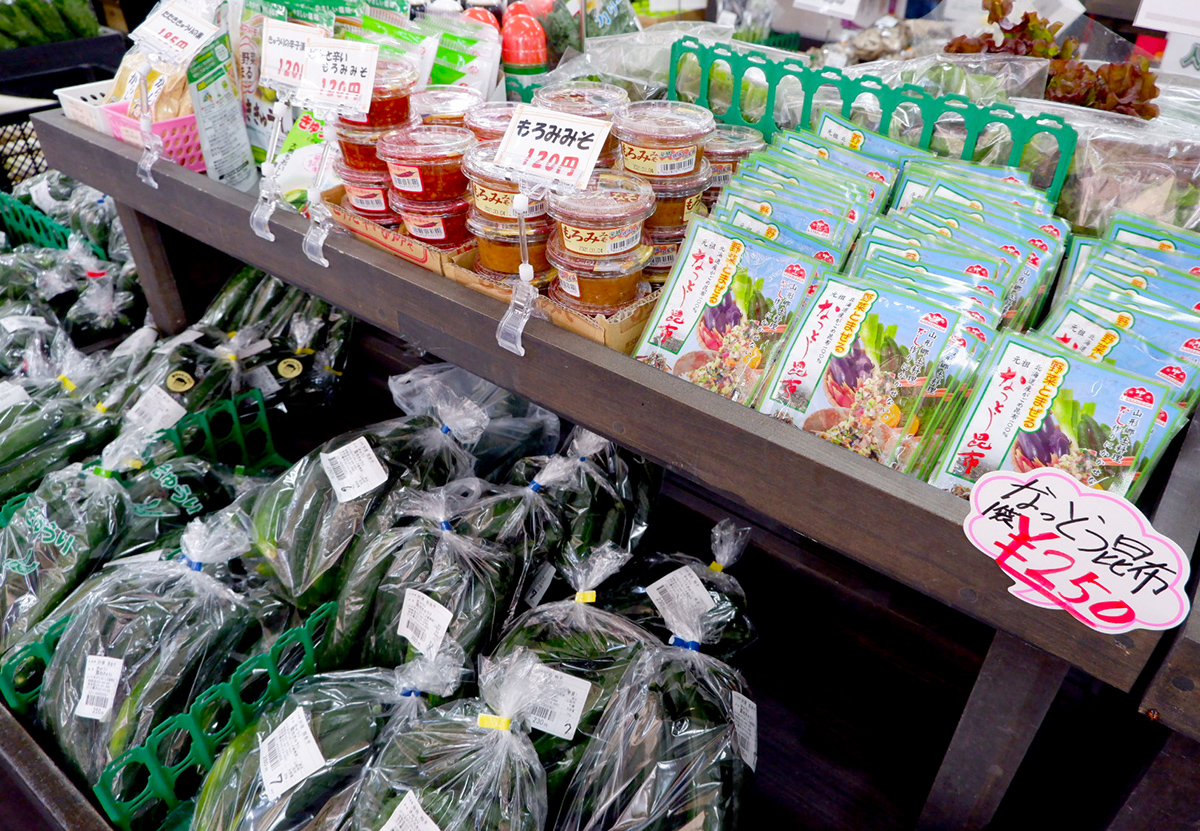 【特集記事】山形まるごと館 紅の蔵|旬菜旬果「おいしさ直売所」|今が旬!はここにあり
