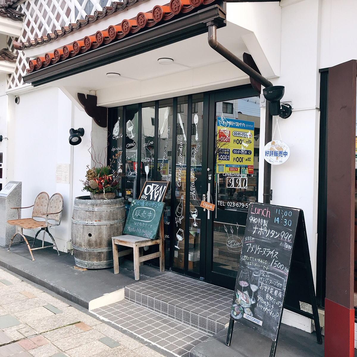Cafe&Dinig「990」(山形まるごと館 紅の蔵)