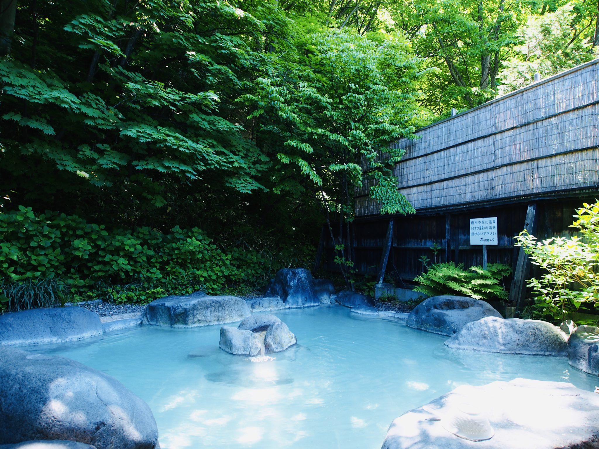 源七露天の湯 (蔵王温泉)