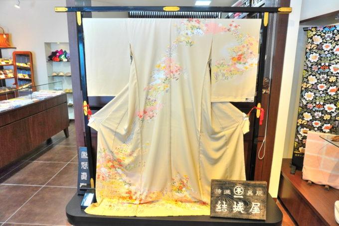 Kimono and Accessories Yukiya