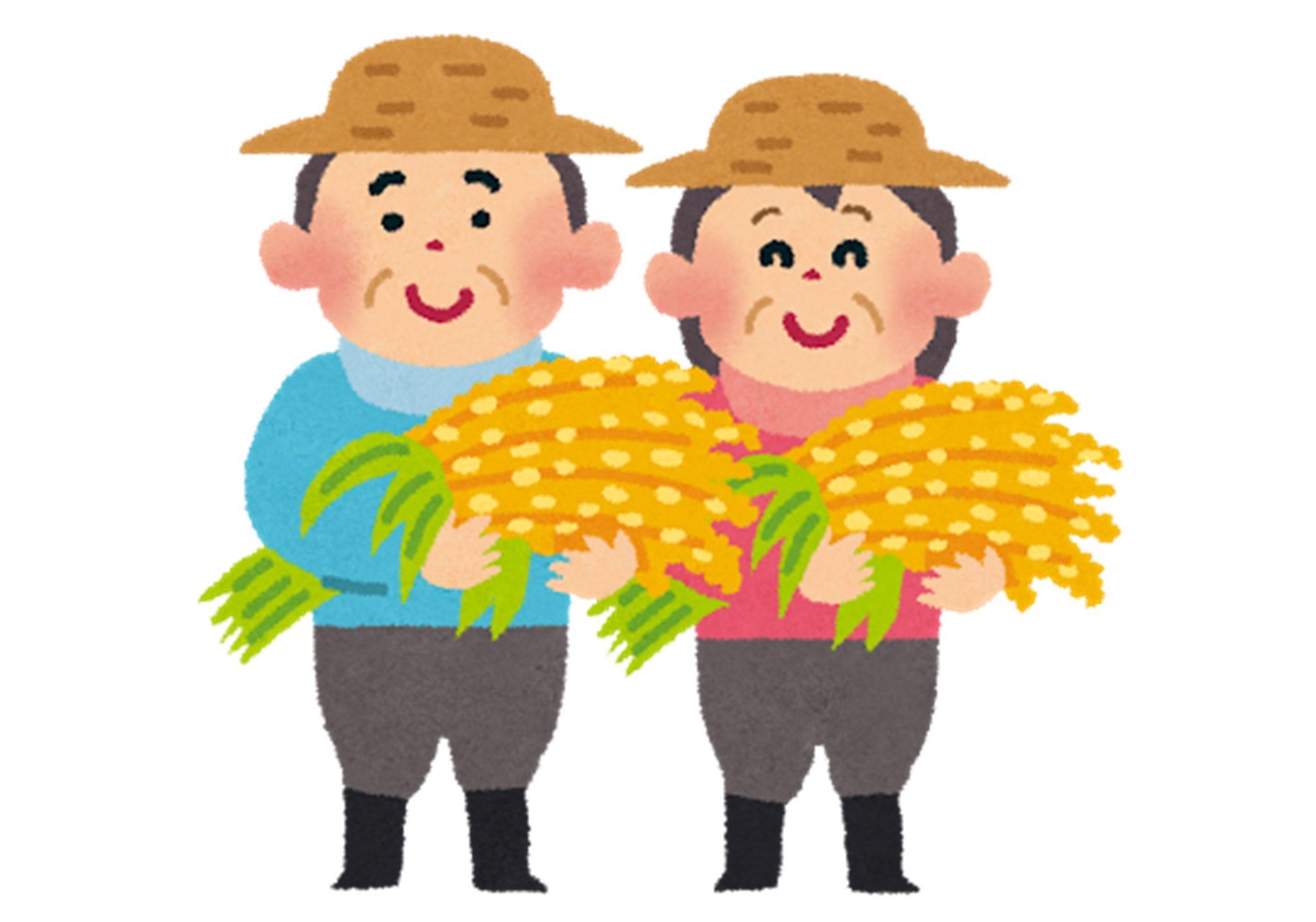 天童市農業協同組合