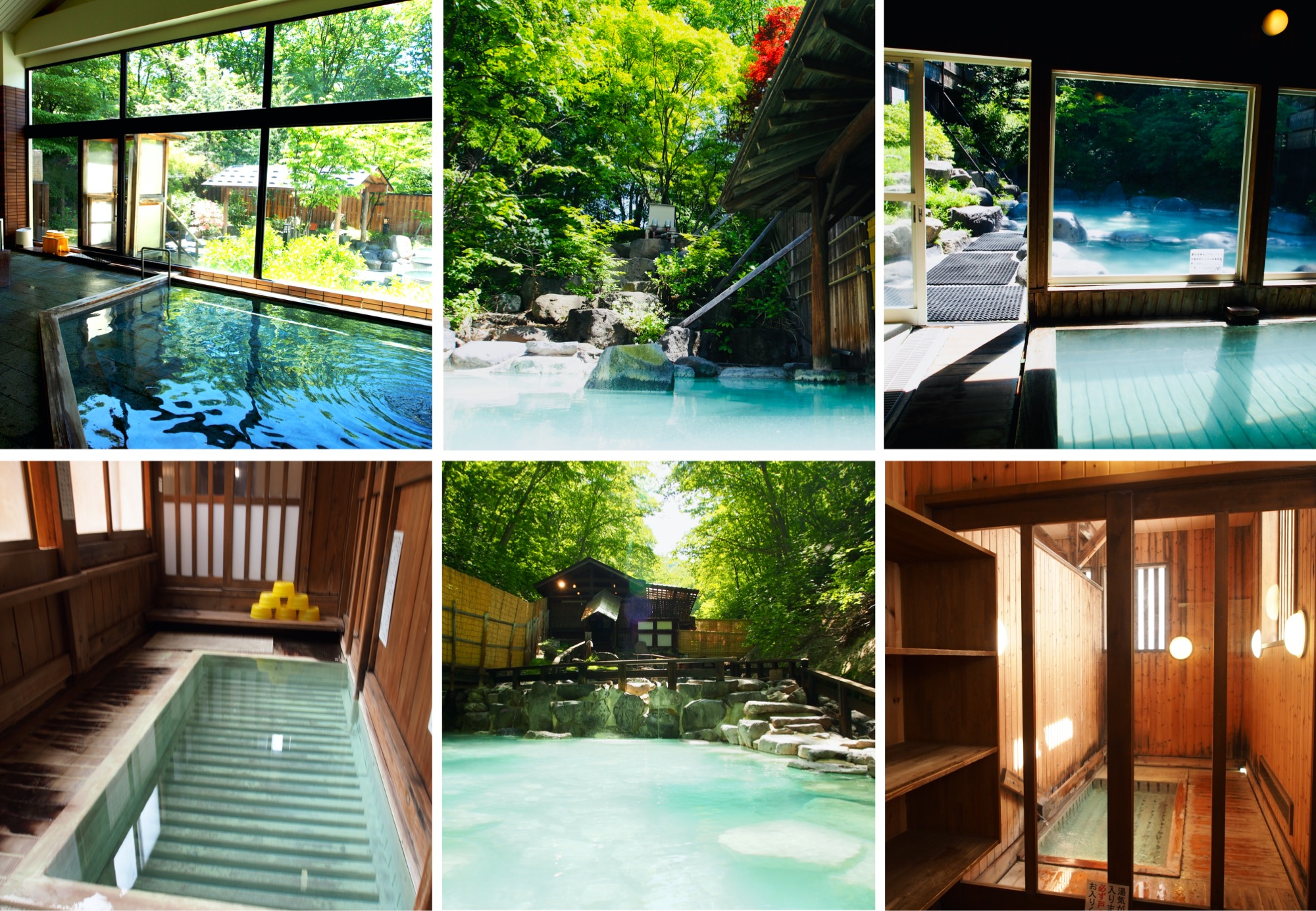 【まとめ】蔵王温泉 日帰り入浴施設|全8施設を一挙ご紹介!|日本有数の泉質を気軽に堪能♨️