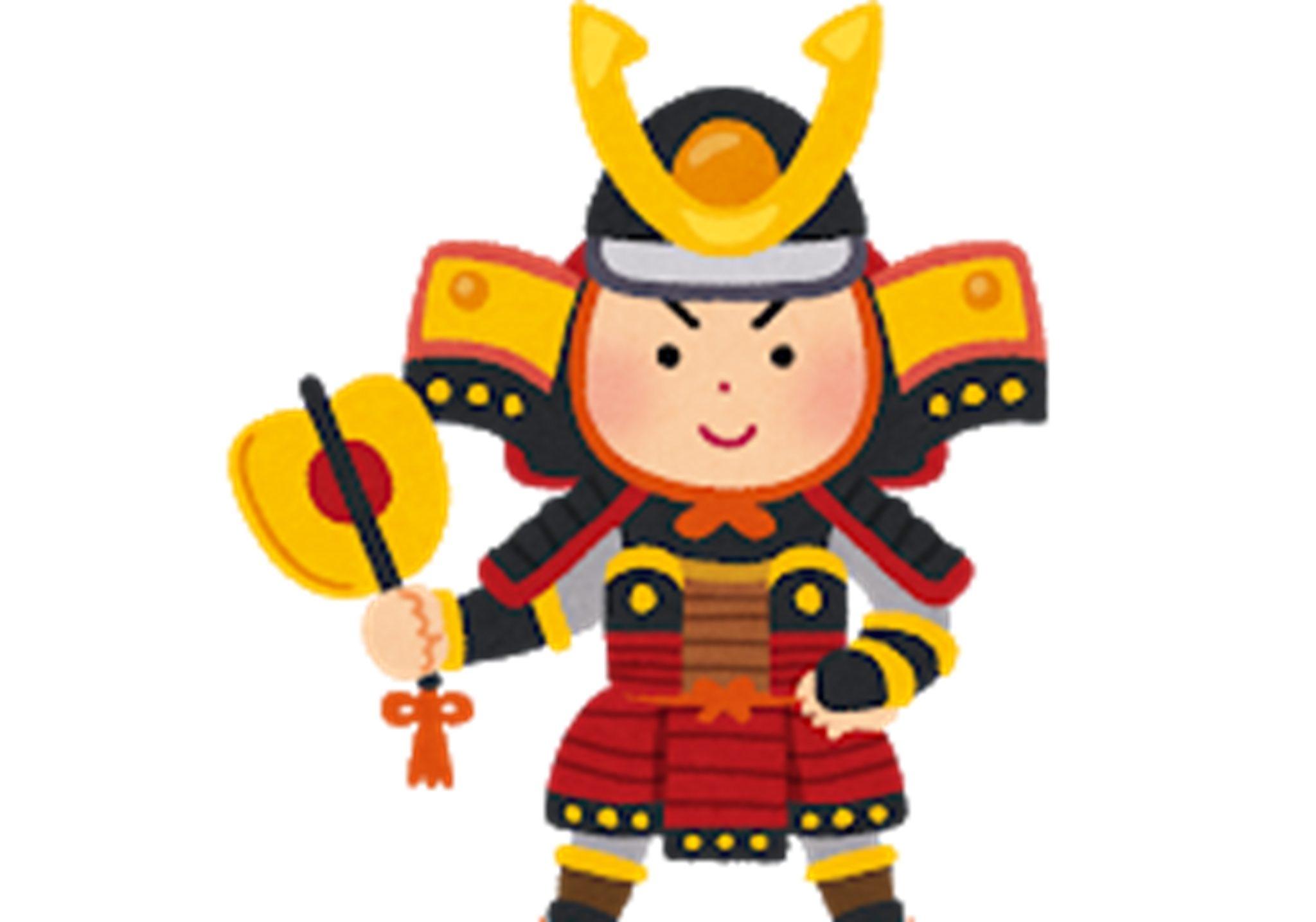 上山城 武士の装い(上山城)