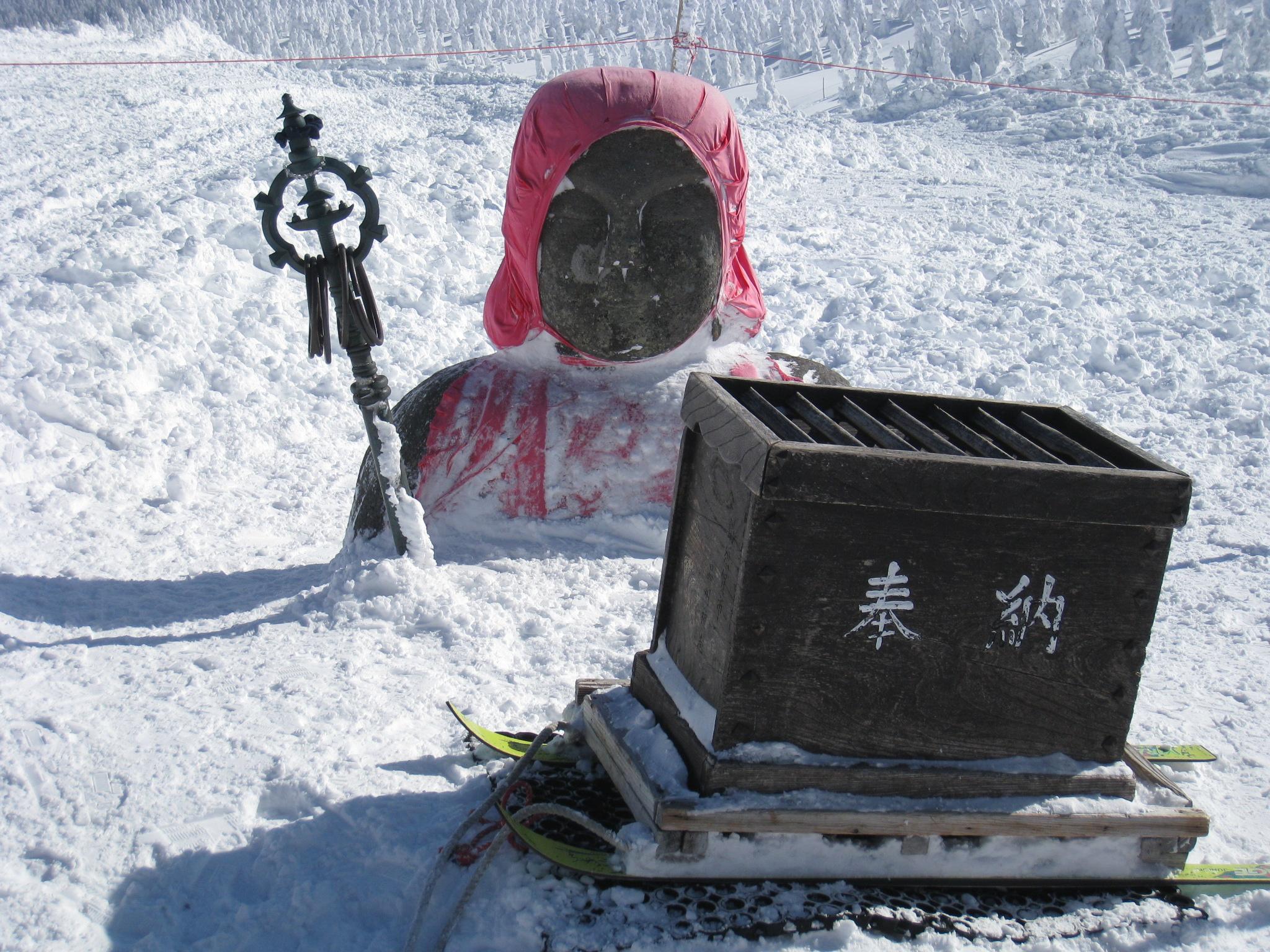 【まとめ】2021年 山形県の週末イベント情報 1月9日(土)~1月11日(月)