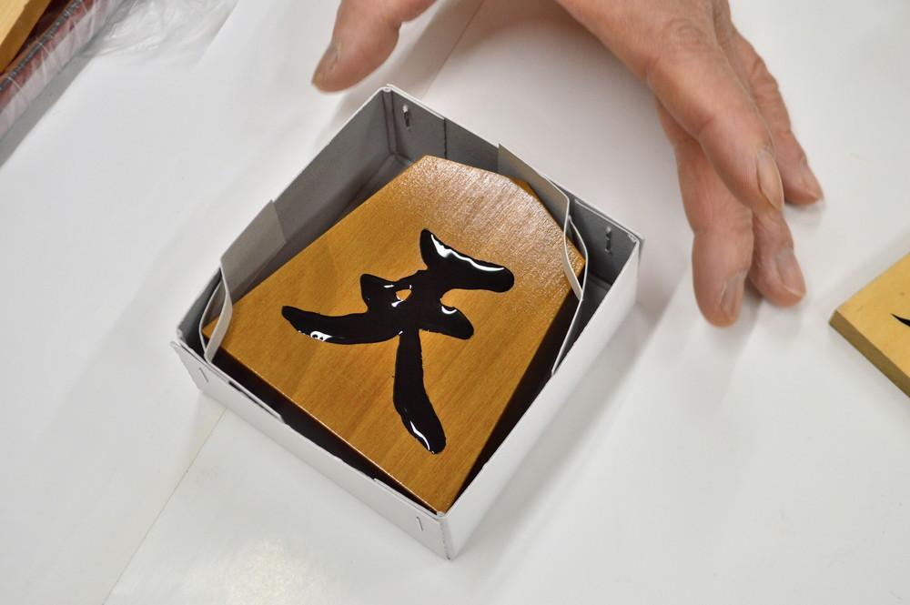 お気に入りの一文字を駒に書き入れる☆将棋のまち山形・天童で伝統の書き駒体験!