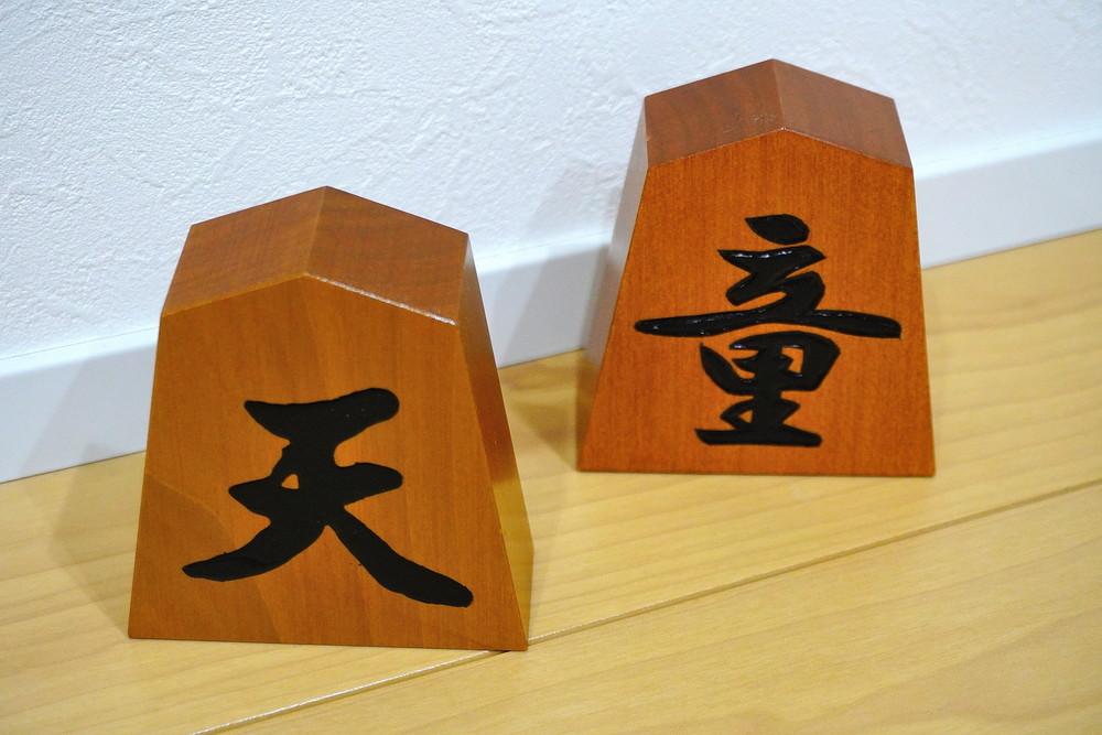 将棋の生産量日本一の山形・天童で伝統の彫駒体験!自分で文字を彫り上げ世界にひとつだけの駒を作ろう