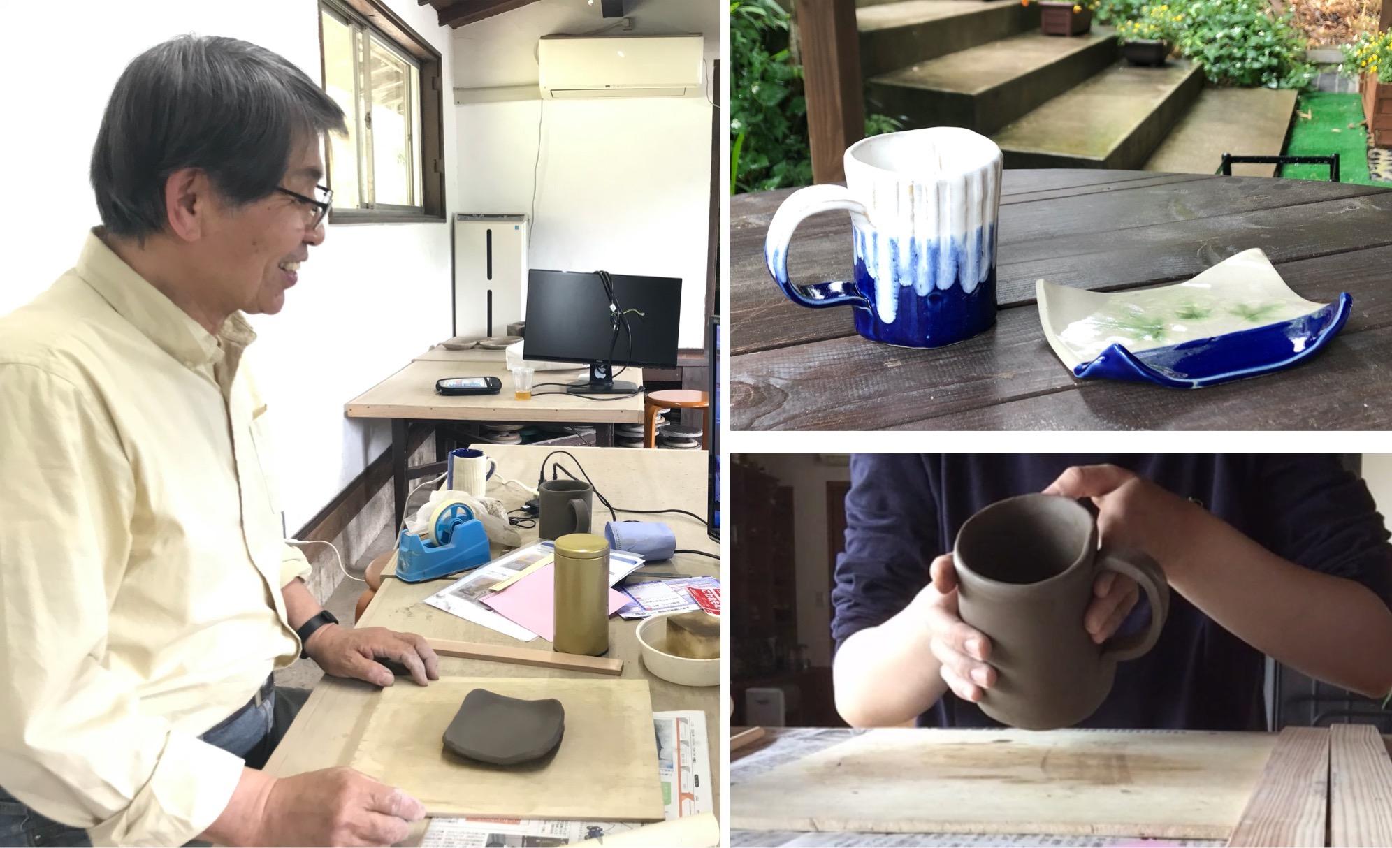 リモートで陶芸体験ができる!ご自宅でマグカップやお皿づくりに挑戦してみませんか?!  (山寺焼ながせ陶房)