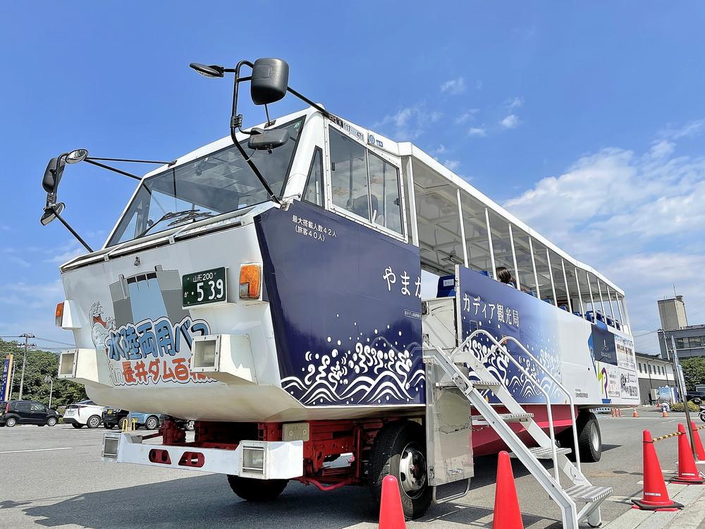 【特集記事】超貴重体験!? 水のまち長井(山形県)を水陸両用バスで旅する人気ツアーがアツイ!