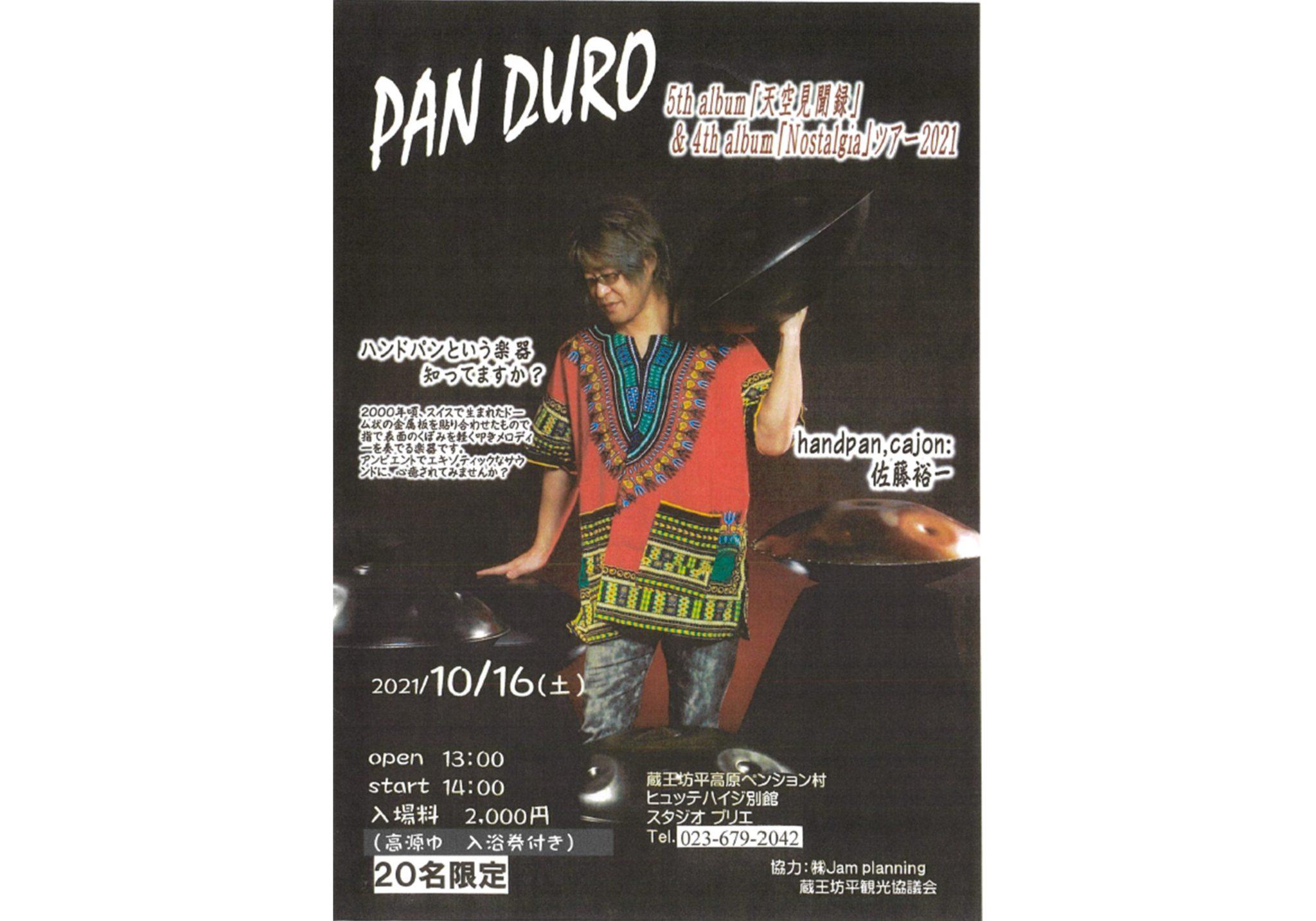 PAN DURO  5th album「天空見聞録」& 4th album「Nostalgia」ツアー2021